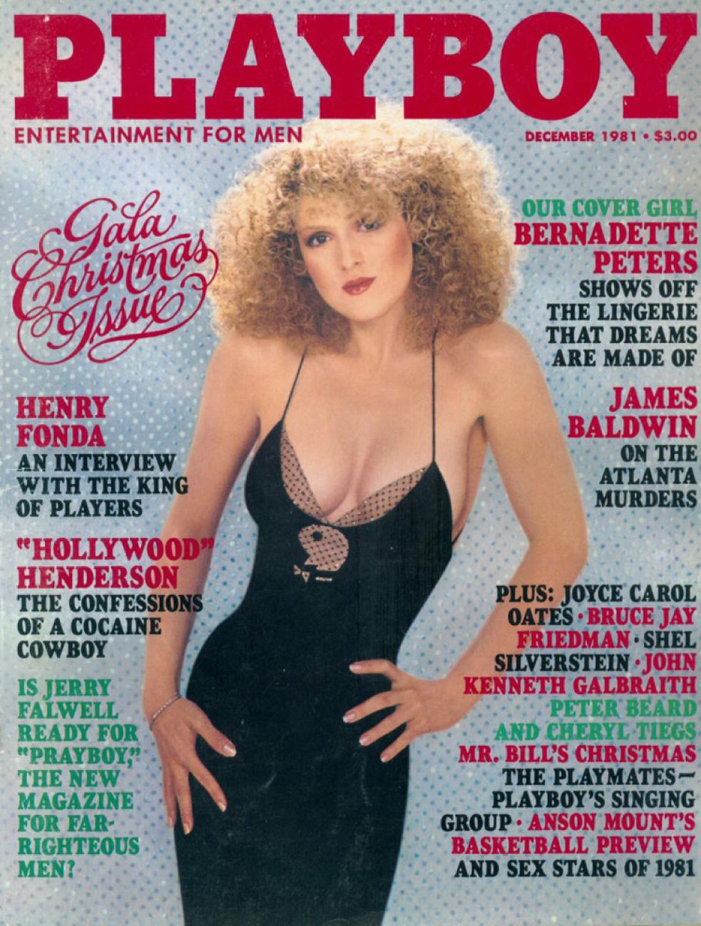 Фото из плейбоя 1990г 20 фотография